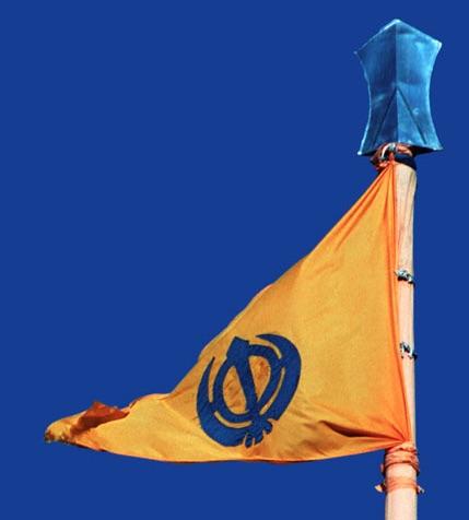 Sikh symbol 2