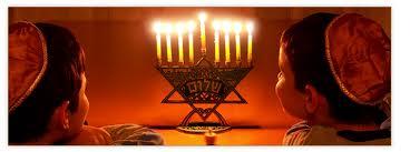 Judaism 2 5