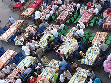 220px-Ramadan_Dinner_2005-11-07