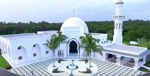 Masjid Al Hayy