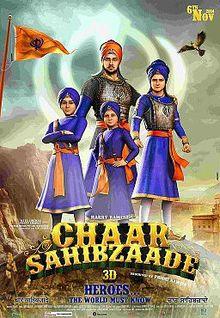 Chaar_sahibzaade_movie_poster