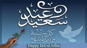 Eid al Adha 2